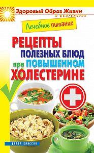 Отзывы о чае для похудения сибирское здоровье отзывы