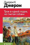 8 книг для детей и родителей на новогодние каникулы