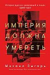 Премия им. А. Пятигорского: лучшая философская проза