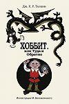 Лучшие романы по версии BBC