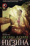 Лучшие книги июля 2015