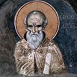 Преподобный Максим Исповедник