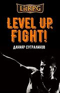 Данияр Сугралинов -Level Up. Fight!