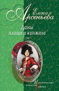 Елена Арсеньева -Мальвина с красным бантом (Мария Андреева)