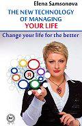 Elena Samsonova -The new technology of managing your life