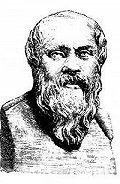 Е. Н. Орлов -Сократ. Его жизнь и философская деятельность
