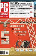 PC Magazine/RE -Журнал PC Magazine/RE №4/2011