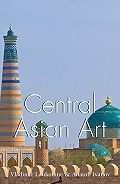 Anatoli Ivanov - Central Asian Art