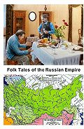Коллектив Авторов -Folk Tales of the Russian Empire