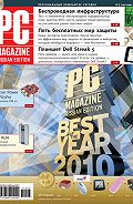 PC Magazine/RE -Журнал PC Magazine/RE №3/2011