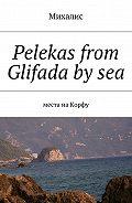 Михалис -Pelekas from Glifada by sea. Места на Корфу