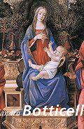 Victoria  Charles -Sandro Botticelli