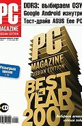 PC Magazine/RE -Журнал PC Magazine/RE №04/2008