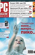 PC Magazine/RE -Журнал PC Magazine/RE №10/2009