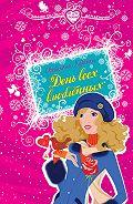 Светлана Лубенец - День всех влюбленных