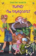 Dmitrii Emets -Flamy the Dragonet