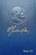 Владимир Ильич Ленин -Полное собрание сочинений. Том 35. Октябрь 1917 – март 1918