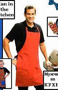 Леонид Зданович -Мужчина на кухне