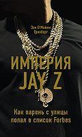 Империя Jay Z: Как парень с улицы попал в список Forbes