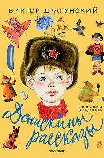 Книга детства