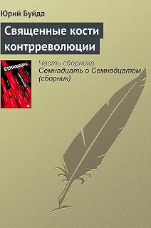 100-летию Октябрьской революции посвящаем