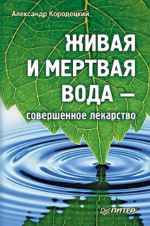 Без таблеток.ru