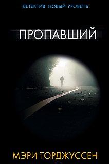 Психологический триллер (АСТ)