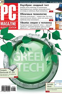 PC Magazine/RE 2010