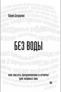 Библиотека ЭКОПСИ