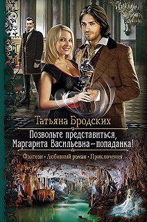 Маргарита Васильевна