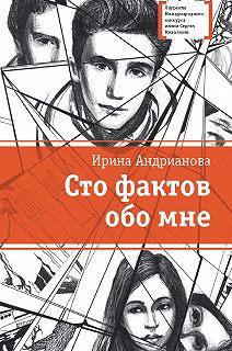 Лауреаты Международного конкурса имени Сергея Михалкова