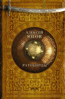Библиотека проекта Б. Акунина «История Российского государства»