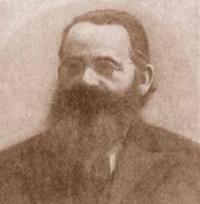 Александр Трачевский