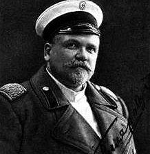 Владимир Гиляровский