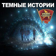 Радио «Комсомольская правда» - Энцефалитные клещи - японская биологическая бомба