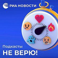 Наталия Шашина - Лиза Пескова про фейки, медбрат-убийца, 5 лет за пранк