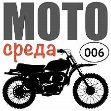 Олег Капкаев - Дождь имото