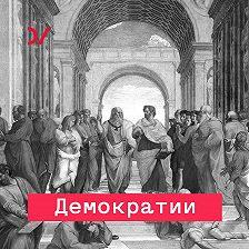 Ирина Бусыгина - Зачем нам единство