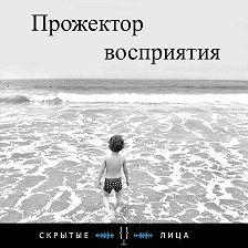 Владимир Марковский - 1001 ночь
