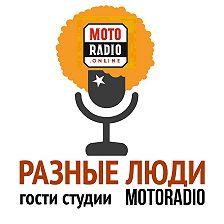 Неустановленный автор - Константин Мелихан, джентльмен и донжуан в студии радио Фонтанка ФМ