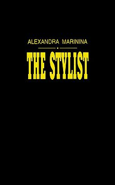 Александра Маринина - The Stylist