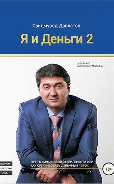 Саидмурод Давлатов - Я и деньги 2