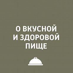 Игорь Ружейников - О блюдах из яиц