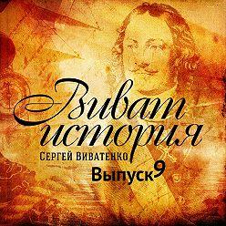 Неустановленный автор - Монголо-татарское нашествие наРусь