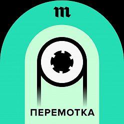 Алексей Пономарев - Оловянный солдатик. Аудиописьмо американского дедушки