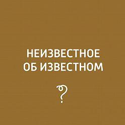 Творческий коллектив программы «Пора домой» - Александр Куприн