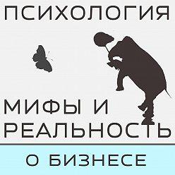 Александра Копецкая (Иванова) - #Трудовыебудни