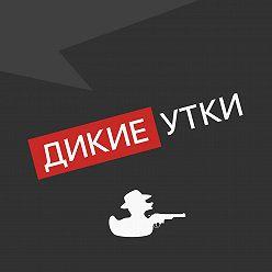 Творческий MojoMedia - Выпуск № 08