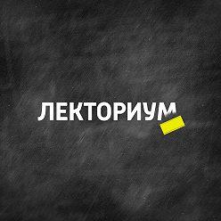 """Неустановленный автор - """"Математическая составляющая"""" 2.0"""