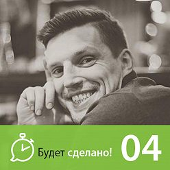 Никита Маклахов - Павел Багрянцев: Как определить свой ключевой навык?